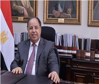 وزير المالية: التوسع في الحلول التكنولوجية يضمن استدامة تحديث الأنظمة المالية المميكنة