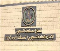 لا صحة لإدعاءات الجماعة الإرهابية بوجود قصور في الرعاية الطبية للسجناء