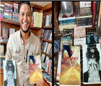 بعد نجاح «حنة» و«ارحم مشاعري».. رواية جديدة للكاتب عبدالرحمن حماده