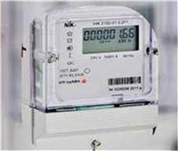 الكهرباء: برنامج جديد لشحن العدادات تفاديًا للأعطال المتكررة