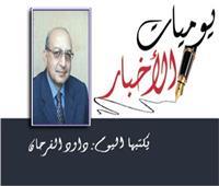 إنه قلم عبد الناصر