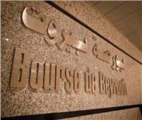 بورصة بيروت تختتم تعاملات جلسة اليوم بارتفاع المؤشرات