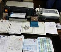 ضبط تشكيل عصابي في تزوير المحررات الرسمية بالقاهرة