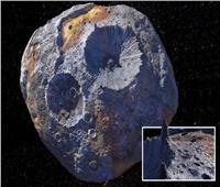 ناسا: كويكب يعبر الأرض يوم الجمعة