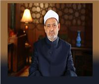 «وجعلنا بينكم مودة ورحمة».. مبادرة لمجمع البحوث الإسلامية للحفاظ على الأسرة