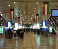 الكويت تقرر زيادة الحد الأقصى للقادمين إلى 7500 راكب يوميا