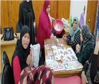 «القومي للمرأة»: تنمية مهارات 24 سيدة لإقامة المشروعات الصغيرة بأسيوط