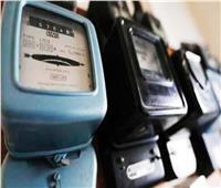 «الكهرباء» تقضي على القراءات الخاطئة.. وتخصص رقم «واتس آب» لاستقبال الشكاوى