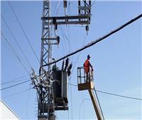 اليوم.. قطع التيار الكهربائي عن بعض القرى في محافظة القليوبية