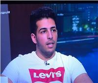 حفيد محمود ياسين : شخصية «مالك» في «اللي مالوش كبير» موجودة في المجتمع
