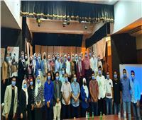 برنامج «مشواري»يختتم فعاليات الدورة الأولى بالتعاون مع الشباب والرياضة