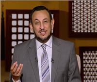 رمضان عبدالمعز: نفس المؤمن تكتمل بتقوى الله وحسن الظن به