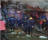 السيطرة على حريق اندلع داخل عدد من الأكشاك بحلوان