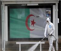 الجزائر تسجل 694 إصابة جديدة بفيروس كورونا