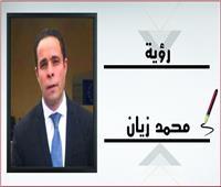 مصر و30 يونيو وما يجري في أفغانستان.. نظرة على المستقبل