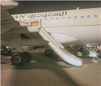 تضخم مزلق الطوارئ يلغي إقلاع رحلة الدمام من مطار القاهرة