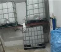 ضبط مصنع نفط «بدون ترخيص» في حملة تموينية بالغربية