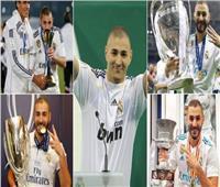«بعد تمديد عقده».. الأرقام تضع بنزيما ضمن أساطير  ريال مدريد
