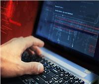 اختراق بيانات 53 مليون عميل بشركة اتصالات أمريكية