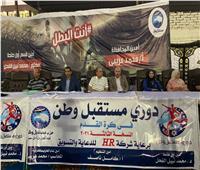 انطلاق فعاليات اليوم الأول لدوري «مستقبل وطن» لكرة القدم بطنطا