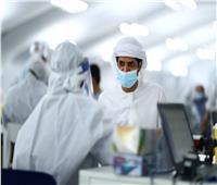 تعديل إجراءات التصدي لجائحة كورونا بالإمارات بدءًا من 29 أغسطس