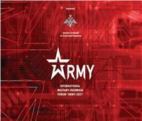 800 مشارك بمنتدى الجيش الروسي