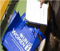 القومي للمرأة والأمم المتحدة يطلقان برنامج تدريبي حول التنشئة المتوازنة