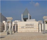 مشرف متحف الحضارة: لم نتوقع الإقبال الشديد على زيارة مقتنيات المتحف   فيديو