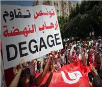 انقسامات في حركة النهضة التونسية