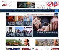 «أخبار فاتتك وأنت نائم»| العائدون من أفغانستان: مصر تحافظ على أبنائها