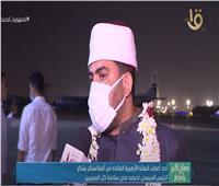 عائد من أفغانستان: الحمد لله على نعمة الأمن والأمان الموجودة في أرض مصر