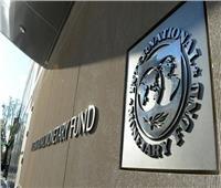 باكستان تحصل 2.7 مليار دولار أمريكي من صندوق النقد الدولي
