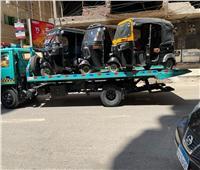 مصادرة11 مركبة «توك توك» مخالفة بشوارع طنطا