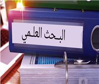«رغم جائحة كورونا».. مصر تحافظ على مراكزها بحصة البحث العلمي في 2021 |فيديو