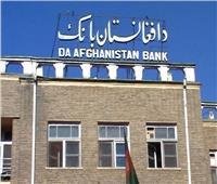 بايدن يكثف جهوده لتجميد 9 مليارات دولار أصول «المركزي الأفغاني»