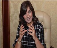 وزيرة الهجرة: توجيهات رئاسية بضرورة ربط أبناء مصر في الخارج بوطنهم الأم