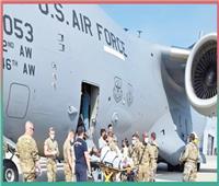 إطلاق اسم طائرة أمريكية على طفلة أفغانية