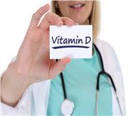 احذروا الاكتئاب.. 9 مأكولات تعوض نقص فيتامين د في الجسم