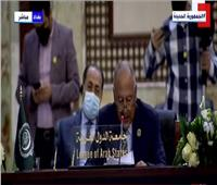 بث مباشر  كلمة أمين عام الجامعة العربية في مؤتمر بغداد للتعاون والشراكة