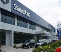 11 مستثمرًا يتنافسون للاستحواذ على «سانج يونج»