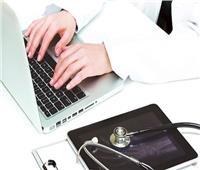 التحضيرات اللازمة قبل الكشف في «العيادات الإلكترونية»