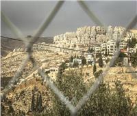 وزارة شؤون القدس: مخطط تسوية الحقوق العقارية غطاء من الاحتلال للاستيلاء على الأراضي