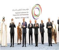 مؤتمر الجوار العراقى.. خطوة مهمة على طريق استقرار الشرق الأوسط
