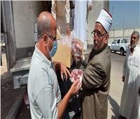 «أوقاف الإسكندرية» توزع 4 أطنان لحوم أضاحي على الأكثر احتياجًا