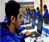 فتح باب التقدم للمعلمين والإداريين للالتحاق بمدارس «WE» للتكنولوجيا التطبيقية