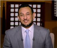 رمضان عبدالمعز: نقاء السريرة وصفاء القلب من صفات المؤمن