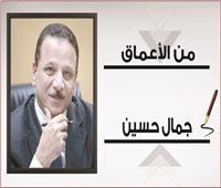 جمال حسين يكتب:«تحرير زياد ..للبطولة رجال»