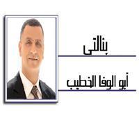 المنتخب والموضوعية المفقودة   صلاح أيقونة الفراعنة الحقيقية