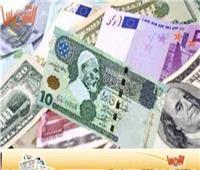 أسعار العملات الأجنبية في بداية تعاملات اليوم الجمعة 3 سبتمبر