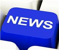 ننشر الأخبار المتوقعة ليوم الجمعة 3 سبتمبر 2021